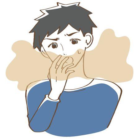 Les hommes à mauvaise haleine