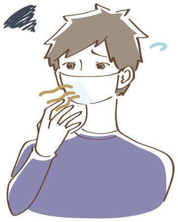 Bad breath men 矢量图像