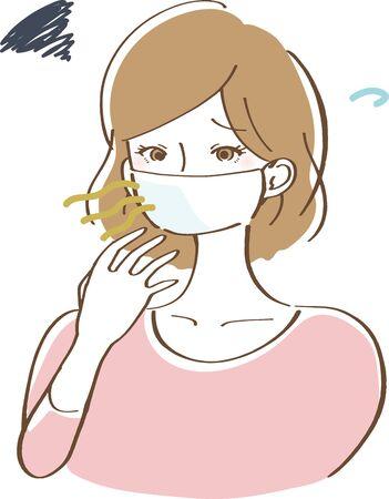 Bad breath woman 矢量图像