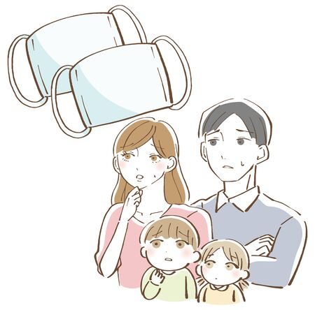 Cloth mask distribution uneasy family 版權商用圖片 - 148057963