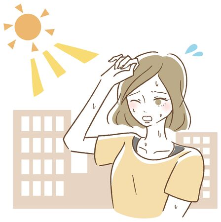 A woman who cares about sunlight Ilustrace