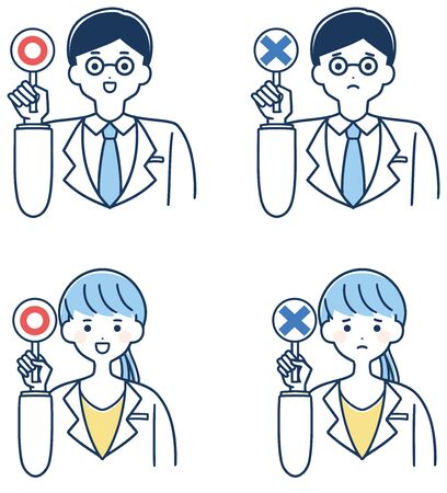 doctor Marubatsu set illustration 矢量图片