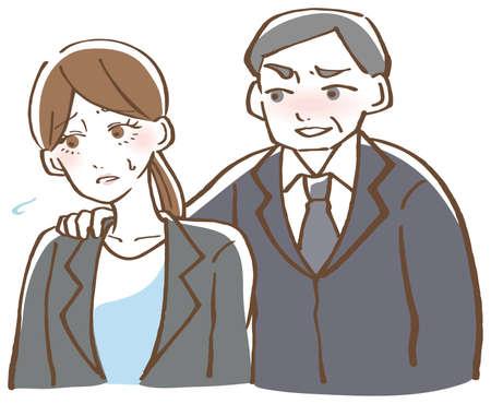 Sexual harassment boss subordinate illustration