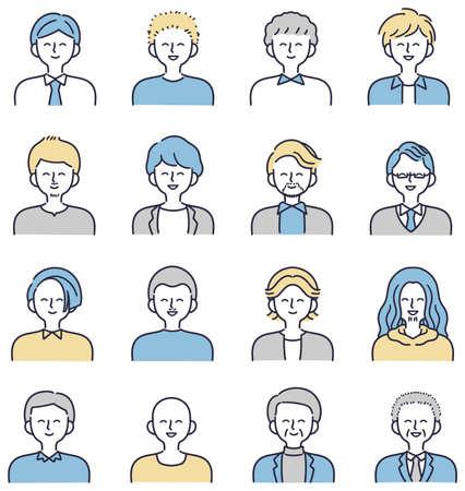 Smiley men set simple illustration