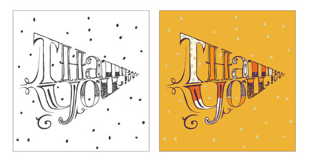 entered: Hand drawn lettering with words Thank you. Made with liquid ink, can be entered into a triangle. Vector isolated on white illustration, perfect for cards and print. Simple dotted backdrop, nice colors