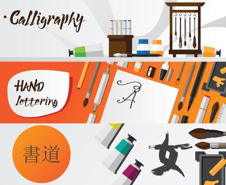 Ilustración de vector de caligrafía y letras pancartas dibujadas con accesorios y papelería. Diseño de caligrafía occidental y japonesa.