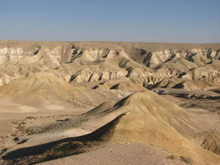 negev: Desert Negev