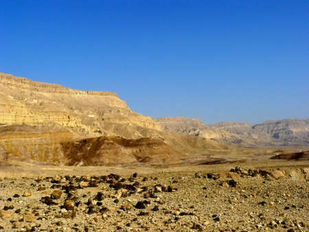 accurately: Makhtesh Katan (The Small Makhtesh)  is a makhtesh, a geological erosional landform of Israels Negev desert. Although commonly known as crater , these formations are more accurately described as erosion cirques.