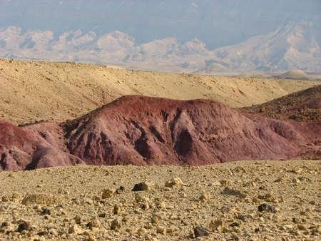 landform: Makhtesh Katan (The Small Makhtesh) is a geological erosional landform of Israels Negev desert. Although known as