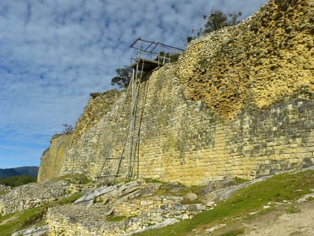 conquered: Kuelap Fortress,Chachapoyas, Amazonas, Peru. Kuelap (Kuélap) - Fortress Chachapoyya civilization, conquered the Incas. It was built in the X century and lasted until around XVI century. Located in the Amazonas region in Peru.