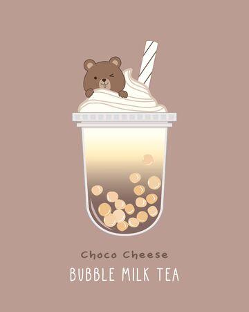 Choco Cheese Bubble Milk Tea, cute illustration