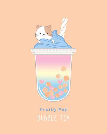 Fruity Pop Bubble Tea, cute illustration Ilustracja