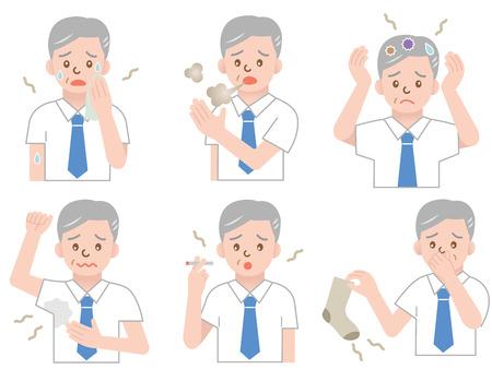 bad breath: aging odor businessman