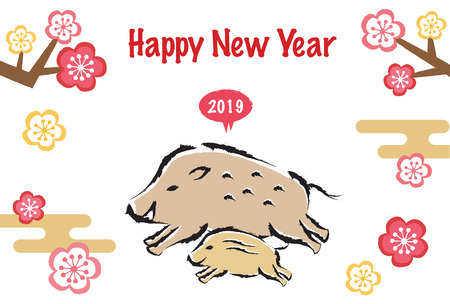 Japanese new year zodiac sign wild boar and plum blossom. traditional greeting card Çizim