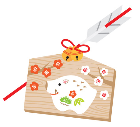 year of the boar. picture of boar figurine with red and white plum flower and lucky charm arrow