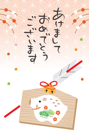 2019 new year greeting card with votive tablet of boar and decorative arrow supposed to ward off evil