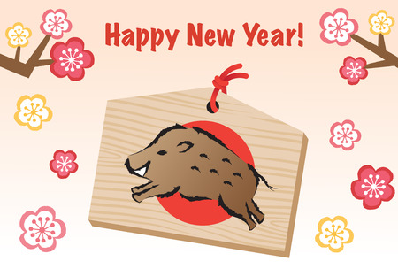 new year zodiac sign of votive picture boar doll and good luck charm arrow