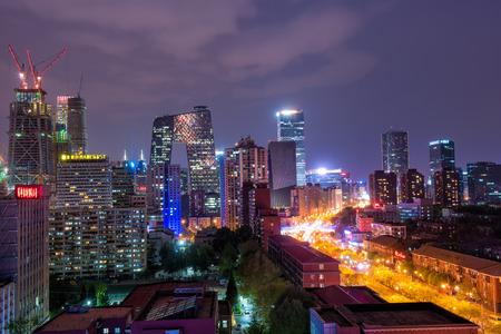 publicidad exterior: Beijing