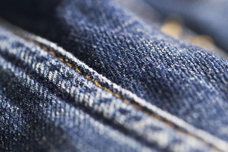 slacks: A pair of jeans close up