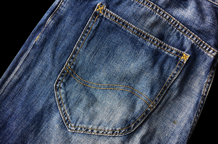 close fitting: A pair of jeans