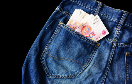 money matters: A pair of jeans