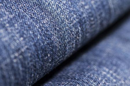 slacks: A pair of jeans