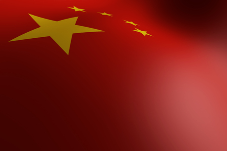 gules: The Chinese national flag