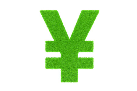 currency symbol: Green currency symbol, Renminbi