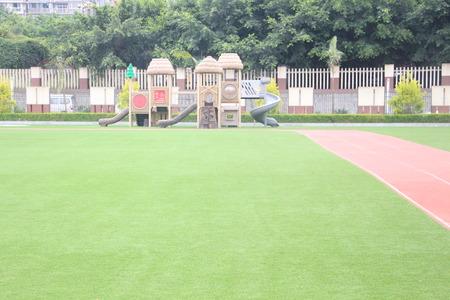 jardin de infantes: kinder garden playground