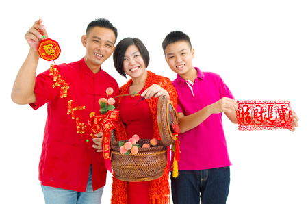 celebrate: Asian family celebrate chinese new year
