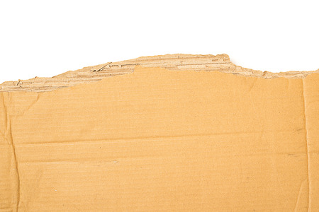 torn cardboard: Brown torn cardboard  isolate on a white background