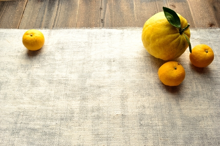 Yuzu Japanese citron Stock Photo