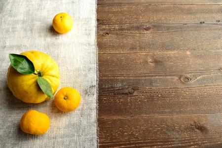 Yuzu Japanese citron Stock Photo