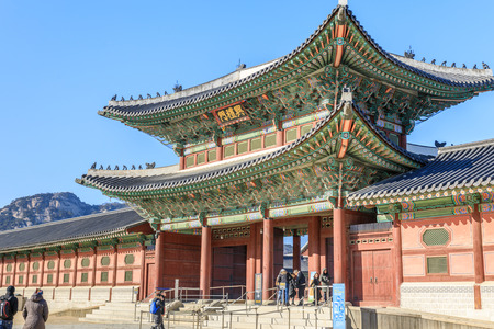 16: Dec 16, 2016 Geyongbokgung Palace in Seoul, South Korea