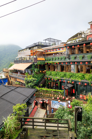 May 25, 2017 The seaside mountain town scenery in Jioufen, Taiwan - Tour Destination
