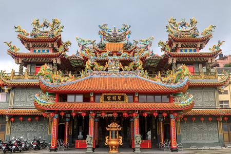 May 25, 2017 Xiahai Cheng Huang Temple (Zhao Ling Miao) at Jioufen, Taiwan - Tour destination