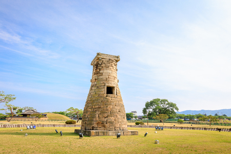 Cheomseongdae in Gyeongju, South Korea. Cheomseongdae is the oldest surviving astronomical observatory in East Asia - Tour Destination