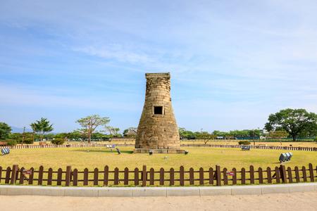 경주 첨성대. 첨성대는 동아시아에서 가장 오래 살아남은 천문대 - 관광 목적지 스톡 콘텐츠