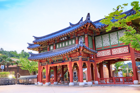 Jun 21, 2017 Gaya theme park in Gimhae, Gyeongsangnam-do, South Korea Editorial