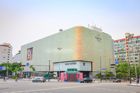 Jun 19, 2017 Galleria Department Store known as the most popular luxury-brand fashion mall in Seoul, Korea - Famous landmark