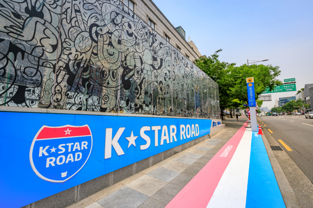 Jun 19, 2017 K-Star ROAD in front of Galleria Department Store in Apgujeong Rodeo Station, exit 2 - Cheongdam crossroads, Seoul city, Korea1