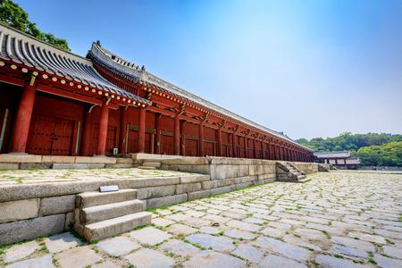 confucian: Jongmyo Shrine at summer on Jun 17, 2017 in Seoul, Korea -