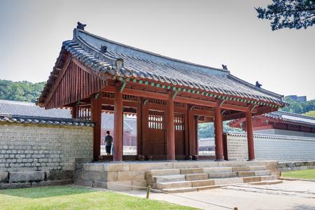 Jongmyo Shrine at summer season on Jun 17, 2017 in Seoul city, Korea