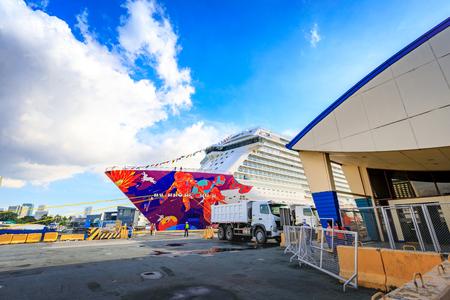 World dream ship of Dream Cruises arrived at port of Manila on Nov 21, 2017 in Metro manila, Philippines