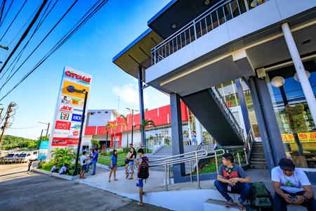 CityMall board on Nov 19, 2017 in Boracay Island, Aklan, Philippines. CityMall in Boracay is Local grocery store. Imagens - 92004448
