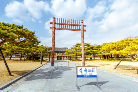 Gimhae, South Korea - March 10, 2018 : Surowangneung, Tomb of King Suro, which is a heritage preservation place in Gimhae city