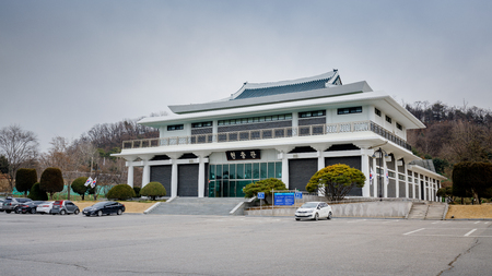 Seoul, South Korea - March 19, 2018 : Memorial hall in Seoul National Cemetery
