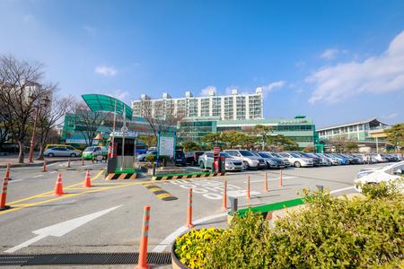 Gimhae, South Korea - March 10, 2018 : Gimhae City Community Health Center