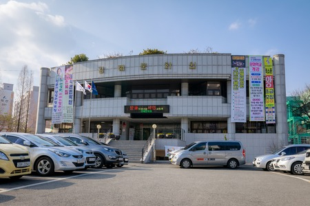 Gimhae, South Korea - March 10, 2018 : Building of Gimhae cultural Center Editorial