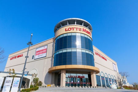 Busan, South Korea - March 27, 2018 : Facade of LOTTE Premium Outlet, Dong Busan